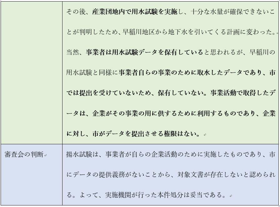 jouhoukoukai2-3.jpg