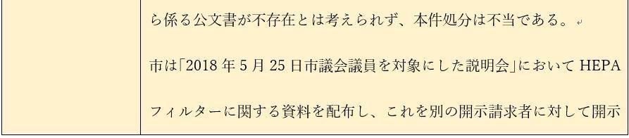 jouhoukoukai3-2.jpg