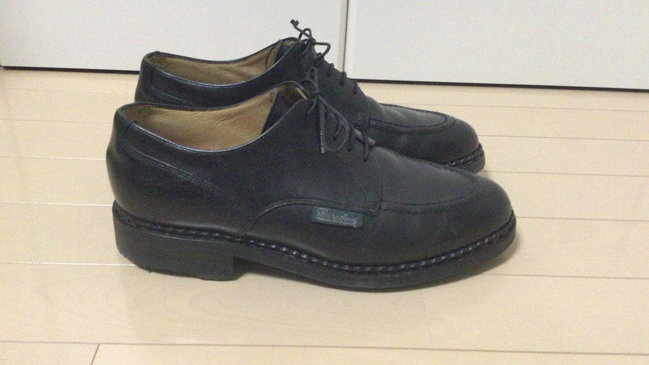 パラブーツシャンボード靴磨かない選手権