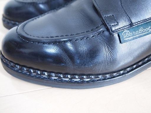 靴磨かない選手権パラブーツシャンボード 前2