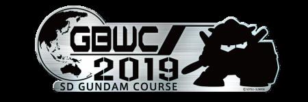 『SDガンダムコース』 GBWC2019