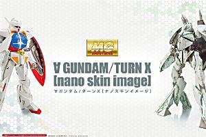 MG 1100 ∀ガンダムターンX[ナノスキンイメージ]t