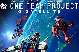 G-SATELLITE 宇宙へ (2)t