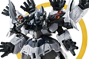 FW GUNDAM CONVERGE セカンドネオ・ジオングオプションパーツセット【プレミアムバンダイ限定】t
