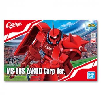 HG ザクII カープVer. のパッケージ(箱絵)