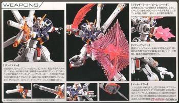 RG クロスボーン・ガンダムX1 (22)