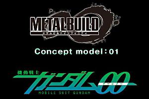 METAL BUILD『機動戦士ガンダム00』完全新規造形t