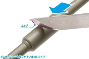 HG キサゲナイフ【曲線・片刃】t