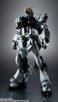 METAL STRUCTURE 解体匠機 RX-93 νガンダム (16)