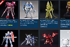 THE GUNDAM BASE TOKYO POP-UP in AOMORI ガンプラ限定品t