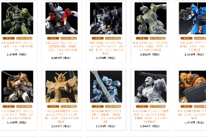「【再販】機動戦士ガンダム THE ORIGIN 関連アイテム」など14点t