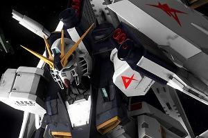 マスターアーカイブ モビルスーツ RX-93 νガンダムt (2)
