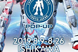 THE GUNDAM BASE TOKYO POP-UP in ISHIKAWAt