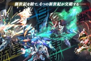 【PS4】【Switch】SDガンダム ジージェネレーション クロスレイズt
