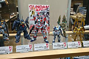 ガンダムウェポンズ 機動戦士ガンダムNT編t (4)