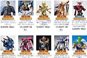 魂ウェブ商店 2019年10月発送商品 締切日公開!2019年7月23日(火)23時までt