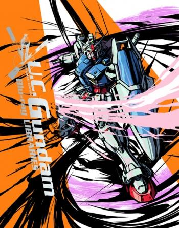 U.C.ガンダムBlu-rayライブラリーズ キービジュアル第2弾 (2)