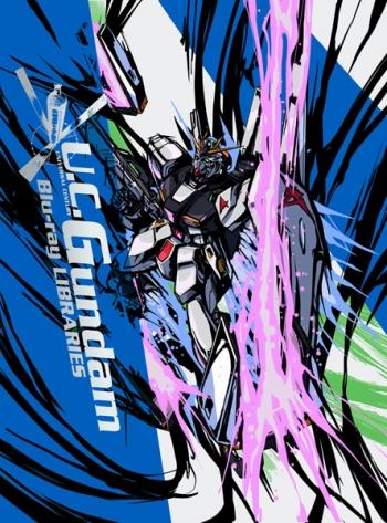 U.C.ガンダムBlu-rayライブラリーズ キービジュアル第2弾 (3)
