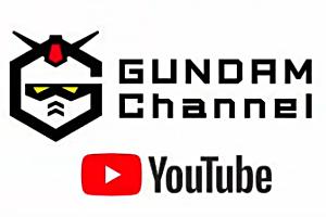 ガンダム公式YouTubeチャンネル「ガンダムチャンネル」t