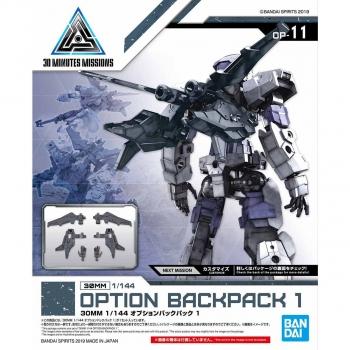 30MM オプションバックパック 1のパッケージ(箱絵)