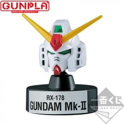 F-2賞 MG1100 RX-178ガンダムMk-IIヘッド