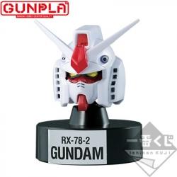 F-1賞 MG1100 RX-78-2ガンダムヘッド