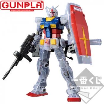 ラストワン賞 MG1100 RX-78-02ガンダム(GUNDAM THE ORIGIN版)[ソリッドクリアリバース]
