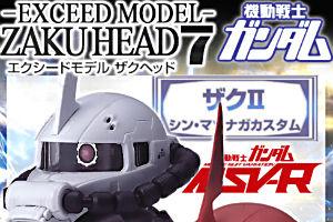 機動戦士ガンダム EXCEED MODEL ZAKU HEAD 7(ザクヘッド7)t