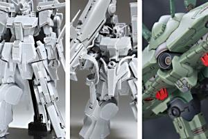 新作ガレキ「1144 FA-010S FAZZ」、「1144 MSZ-010S 強化型ZZガンダム」、「1350 MA-08 ビグ・ザム」t
