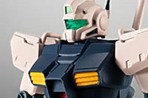 ROBOT魂 RGM-79C ジム改 vert