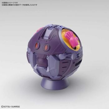 Figure-rise Mechanics ハロ[ピンク] (3)