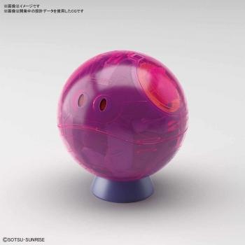 Figure-rise Mechanics ハロ[ピンク] (4)