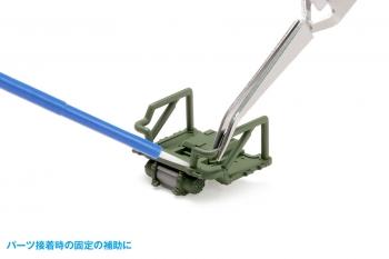 HG逆作動ピンセット ツル首タイプ (2)
