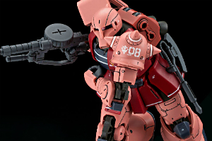 HG MS-05S シャア専用ザクI(LIMITED MODEL)t