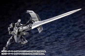 ガバナー アーマータイプ:ナイト【ネロ】 (5)