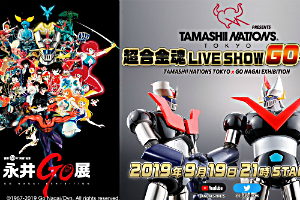 TAMASHII NATIONS TOKYO presents 超合金魂 LIVE SHOW GO-ON!t
