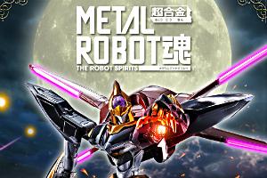 METAL ROBOT魂 蜃気楼(コードギアス)t