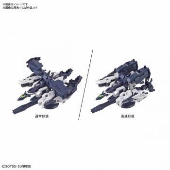 HGBDR 主人公機新形態(仮) (2)
