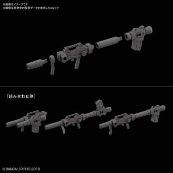 30MM eEXM-17 アルト(陸戦仕様)[ブラウン] (1)