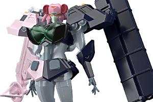 スーパーミニプラ 勇者王ガオガイガー 天竜神【プレミアムバンダイ限定】t