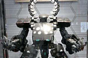 超巨神機甲 アルティメットガーディアンt