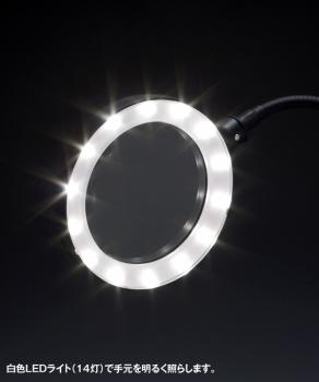 ルーペスタンド[LEDライト付]USB給電タイプ (5)