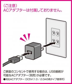 ルーペスタンド[LEDライト付]USB給電タイプ (1)