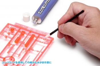 使いきりタイプ 仕上げスティック (1)