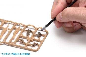 使いきりタイプ 仕上げスティック (3)