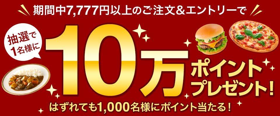 20181019_cms_lottery_960_400.jpg