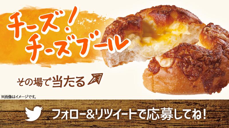 20190312_cheese_g_1.jpg