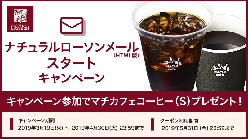 20190319_NL_mailmgcp_g_1.jpg