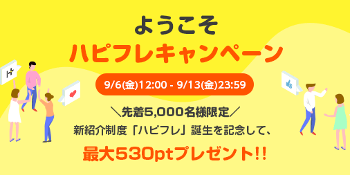 201909051452261111.png