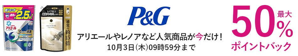 20190919_pg_950x180.jpg